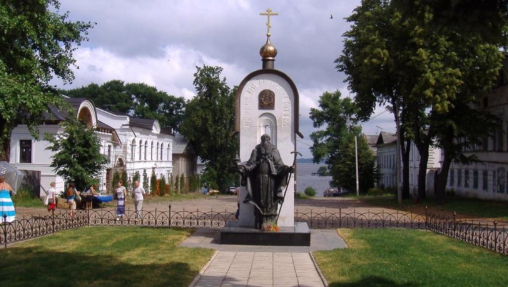 В Тверской области пройдут традиционные Калязинские Макарьевские чтения - новости Афанасий