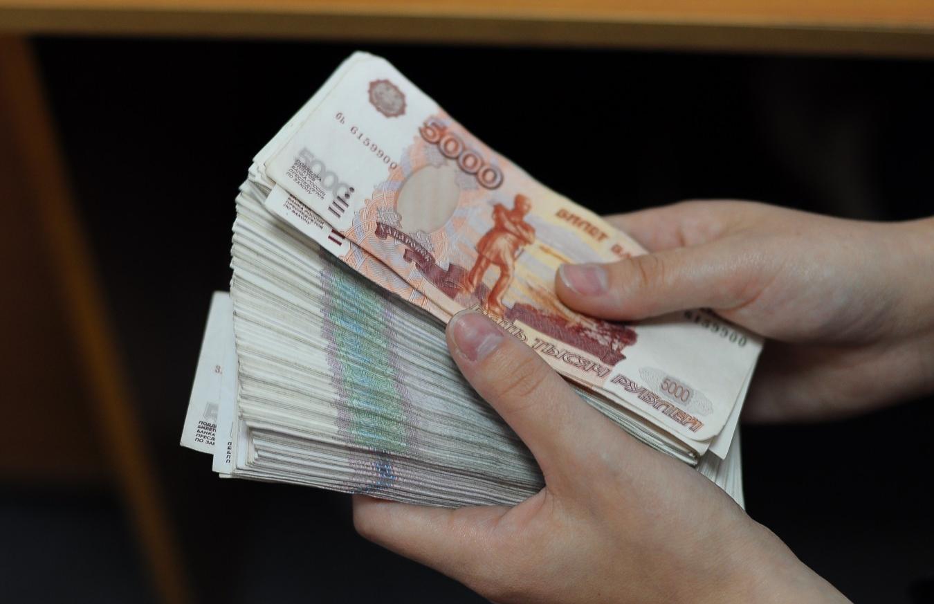 Депутаты предлагают раздать россиянам деньги - Набиуллина рассказала, почему против - новости Афанасий