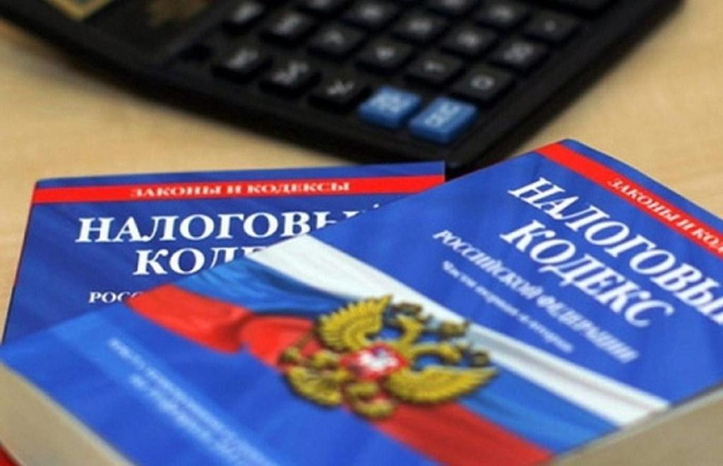 Налоговики рассказали, как ИП в Тверской области получить освобождение от налога на имущество - новости Афанасий