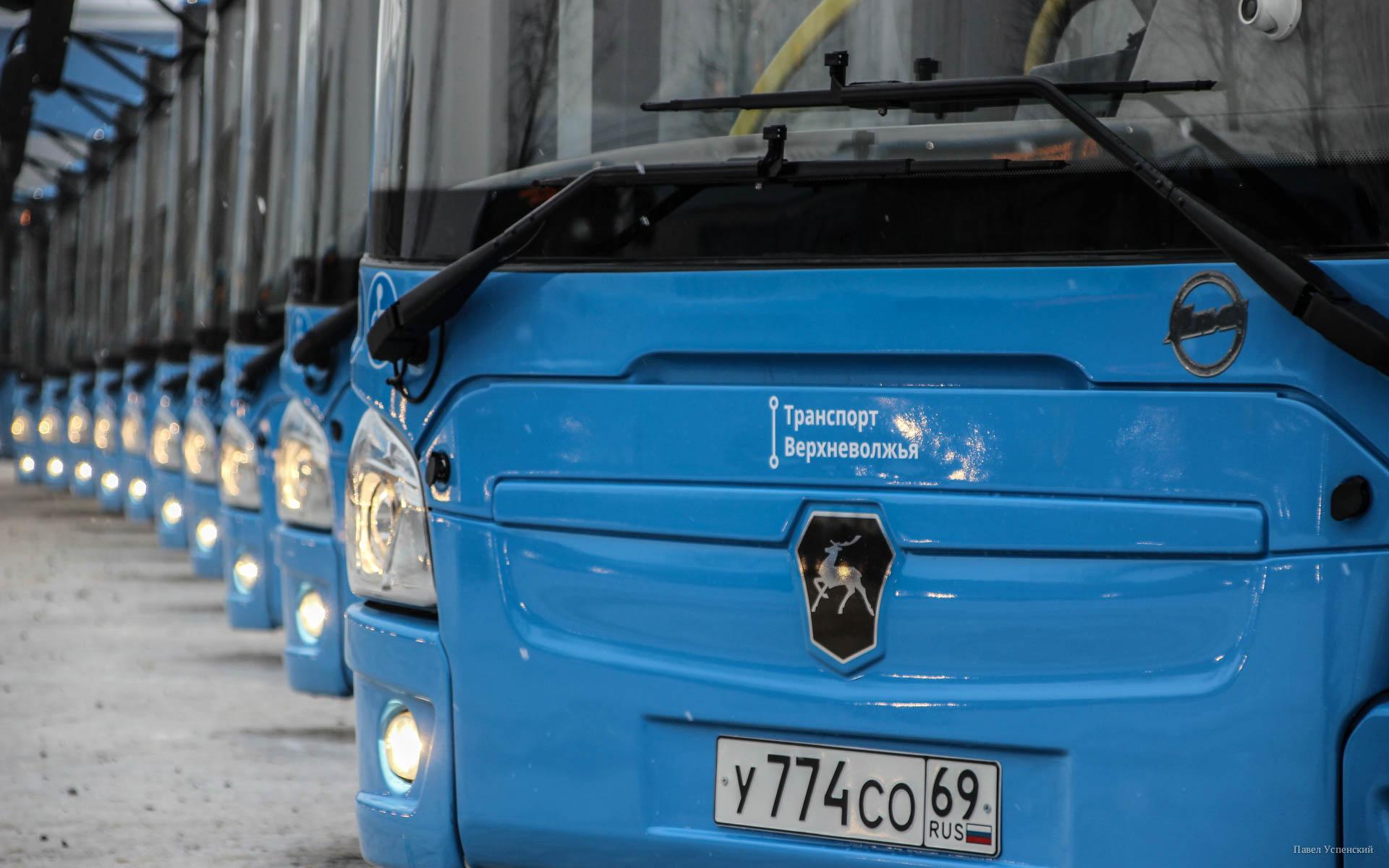 В областном правительстве обсудили внедрение новой модели пассажирских перевозок в Ржеве и других городах региона - новости Афанасий