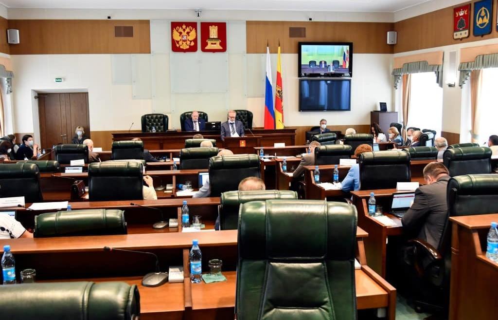 Областной парламент внес изменения в региональный закон о тишине, учредил новые награды и поддержал ряд федеральных инициатив  - новости Афанасий