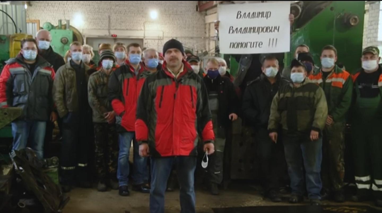Работники завода в Тверской области просят освободить своего директора из колонии