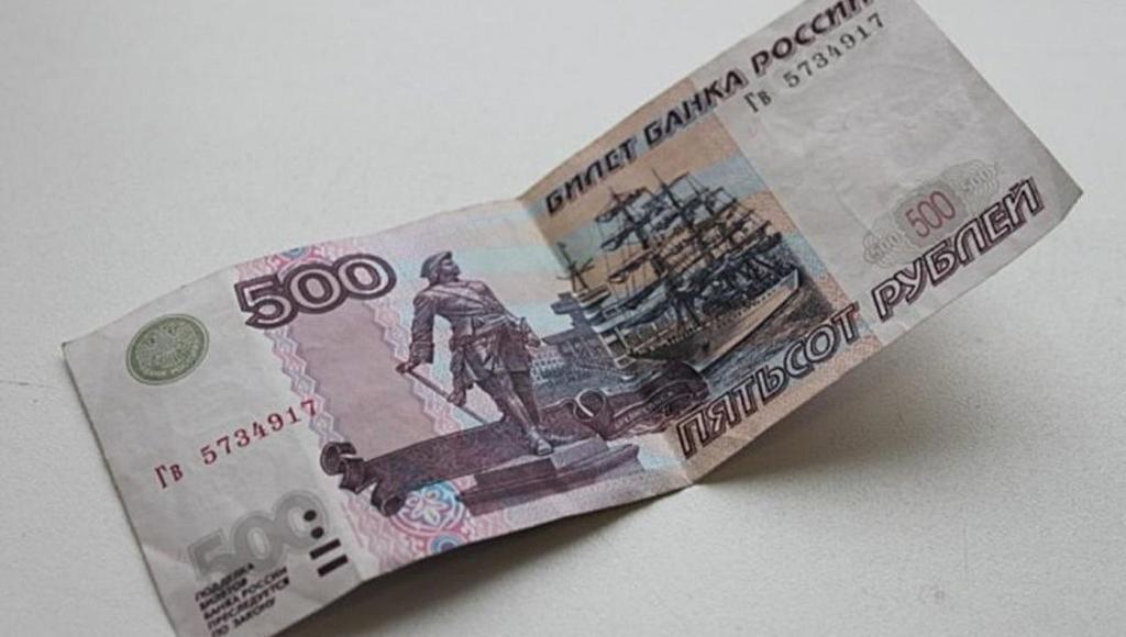Житель Тверской области заплатит 500 рублей за отказ платить в кафе и скандал с полицейскими - новости Афанасий