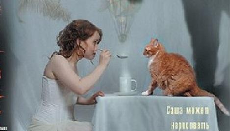 Книга «Театр Черепаховой кошки» писательницы из Твери Натальи Лебедевой появится на прилавках книжных магазинов уже на следующей неделе