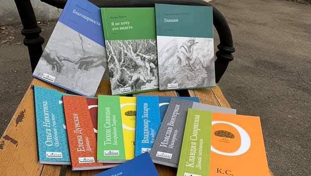 Авторы издательства «СТиХИ» выступят на «Тверском переплете» - новости Афанасий