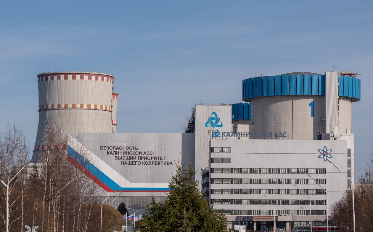 Более 200 миллионов рублей выделила Калининская АЭС на улучшение условий труда в 2020 году