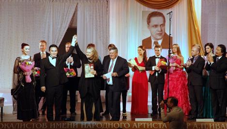 В Тверской области прошел Международный конкурс вокалистов имени народного артиста СССР Алексея Иванова