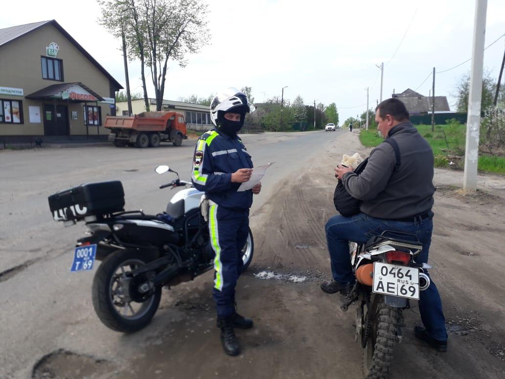 Мотобат ДПС вышел в Тверской области «на охоту» за мотоциклистами-нарушителями  - новости Афанасий
