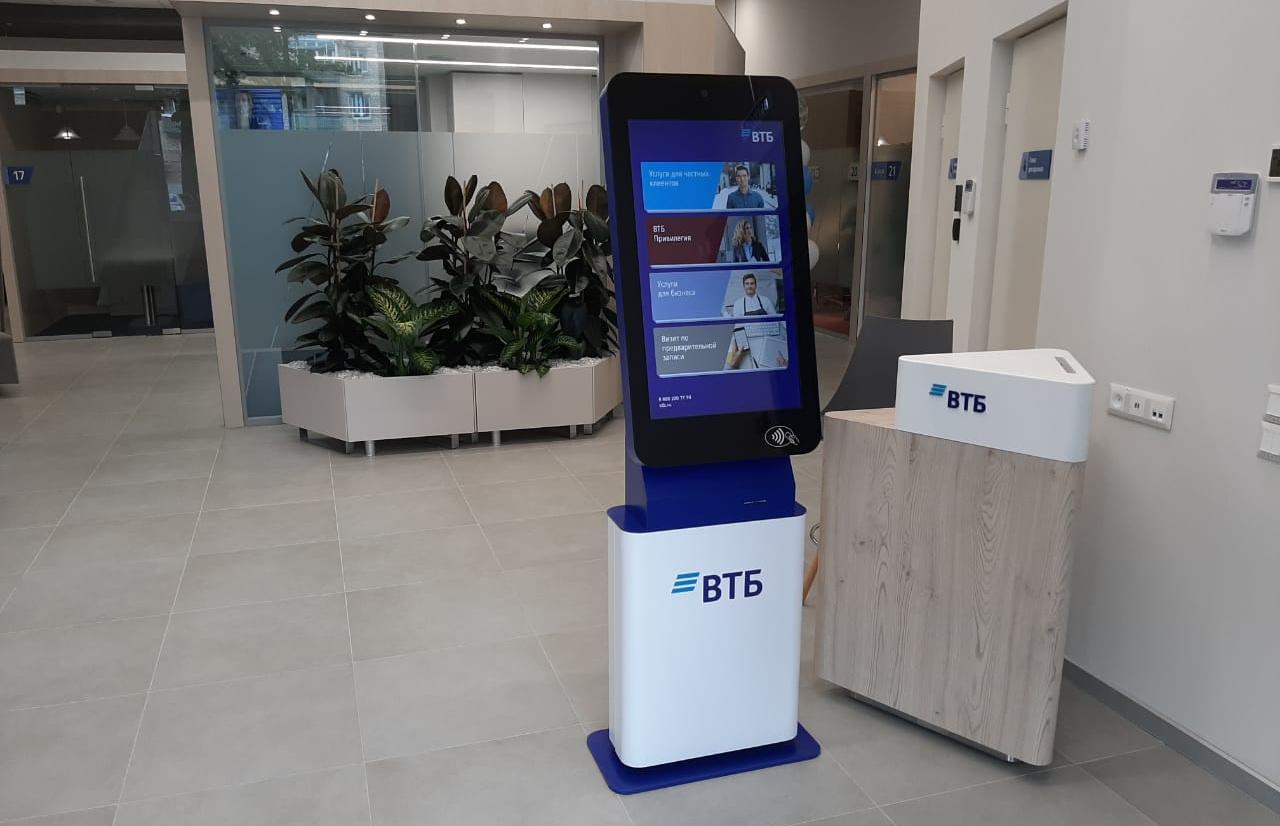 ВТБ планирует открыть 100 новых офисов - новости Афанасий
