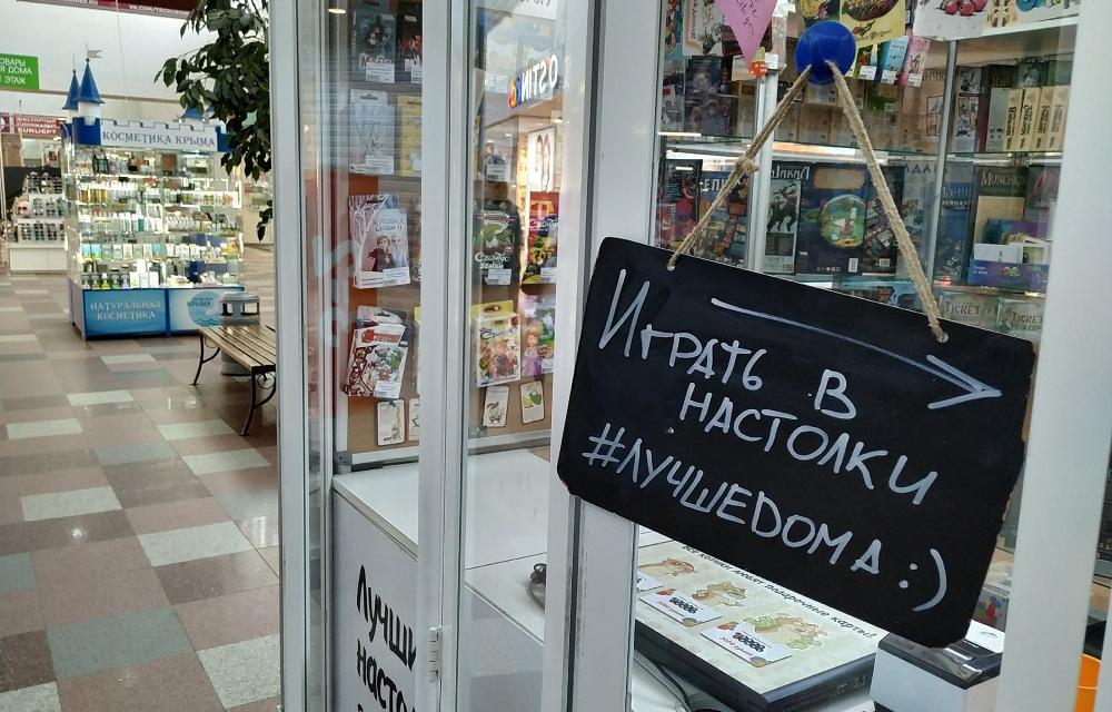 В Твери меняют работу торговые центры и дежурит ОМОН - новости Афанасий