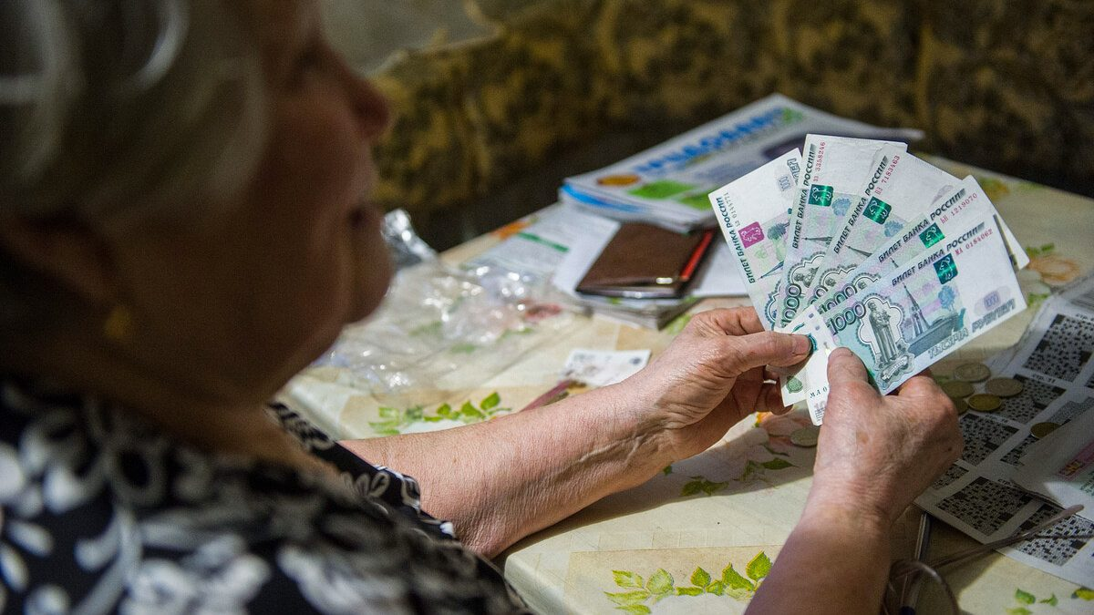 Как получить пенсию умерших родственников, рассказали в ПФР
