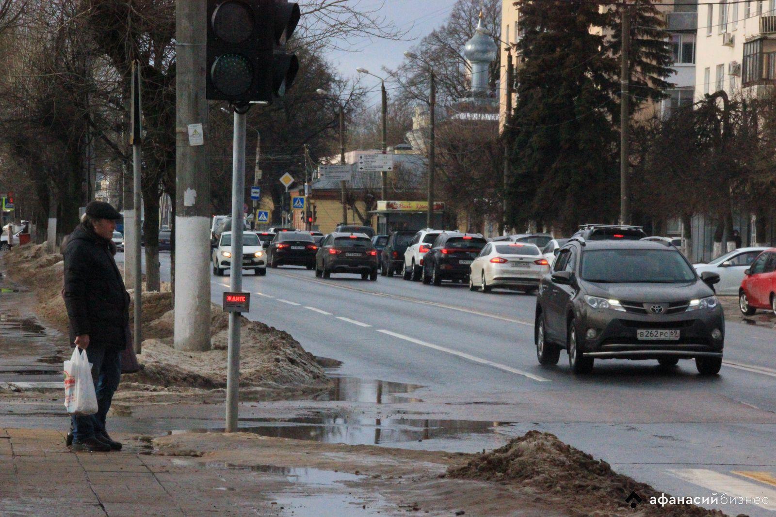 На дорогах России появится новый запрещающий знак