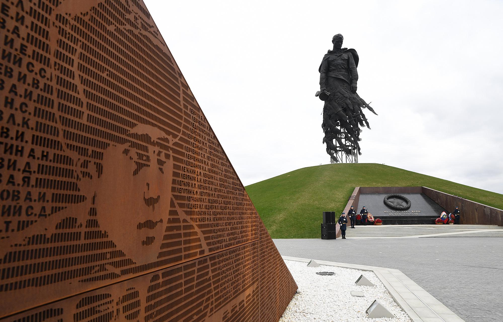 В Тверской области торжества в честь Дня Победы начались у Ржевского мемориала Советскому солдату  - новости Афанасий