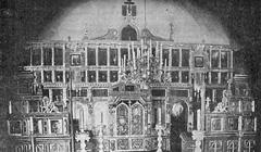 В Конаково на месте взорванного старообрядческого храма установили памятный крест