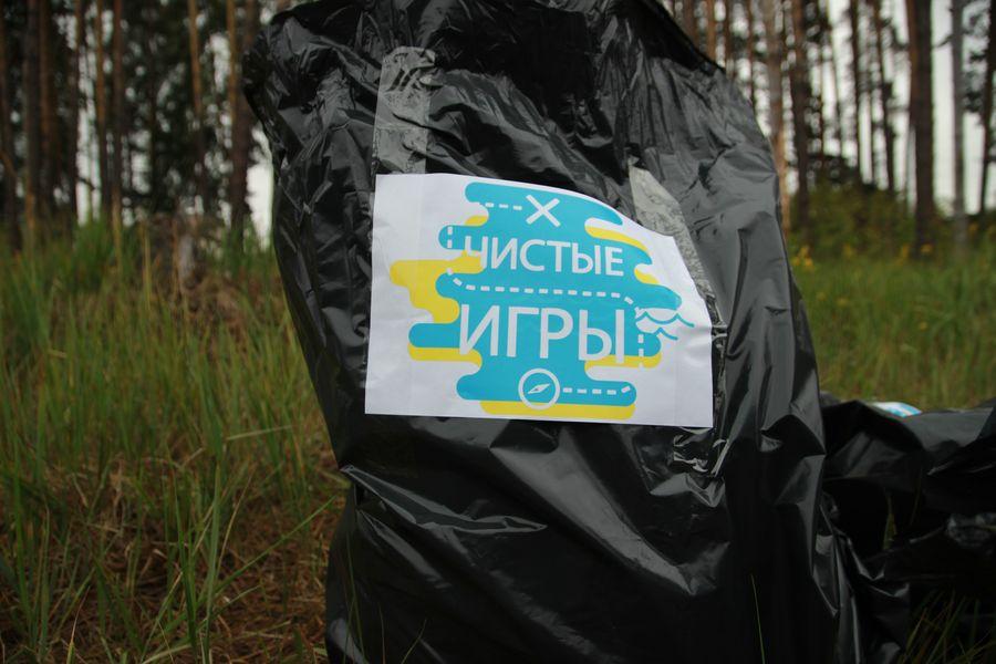 В Торжке пройдут соревнования по сбору и сортировке мусора - новости Афанасий