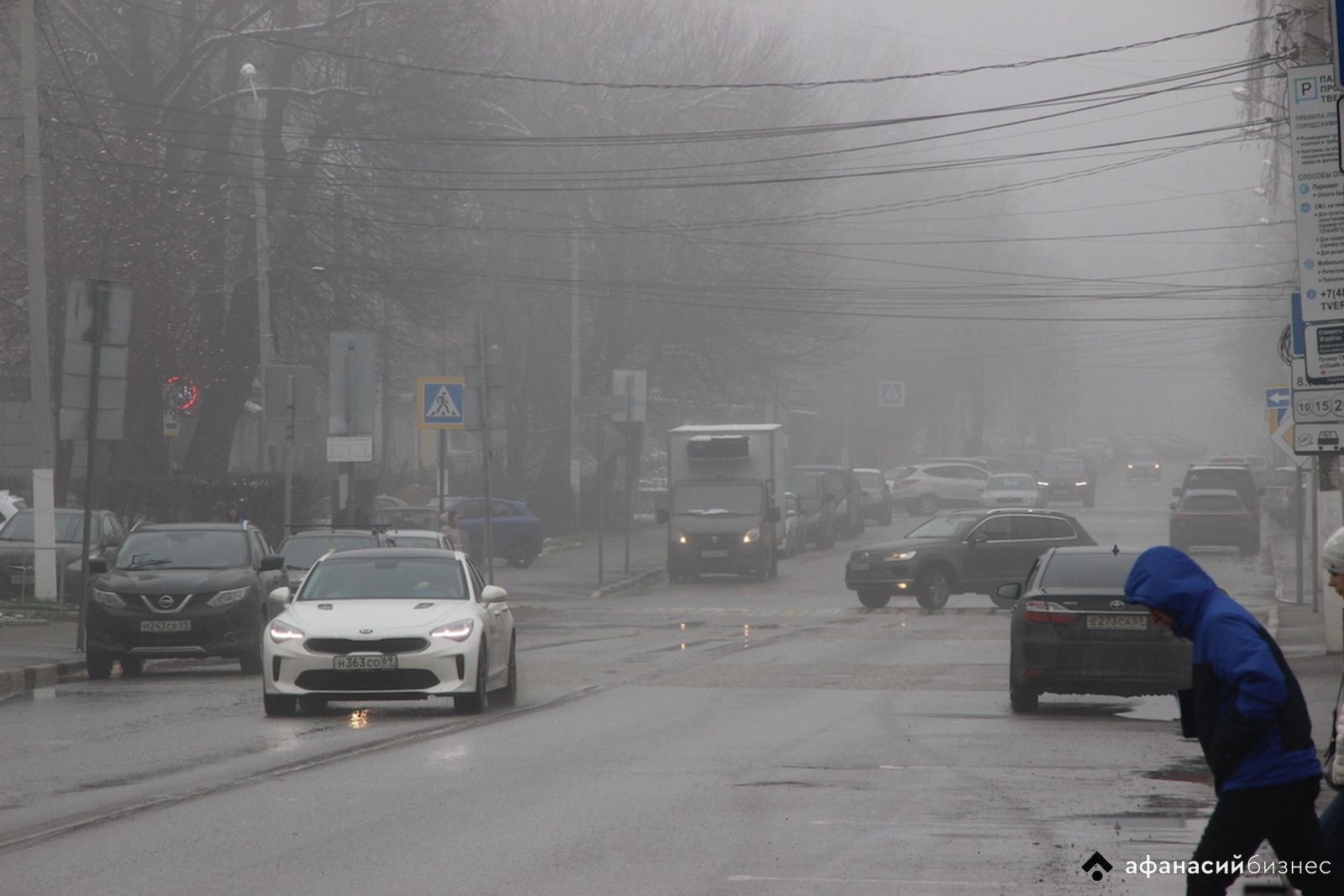 Жителей Тверской области предупреждают об усилении ветра
