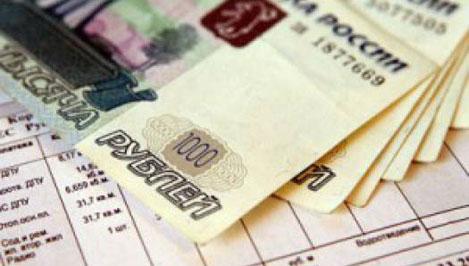 В Тверской области тарифы на услуги ЖКХ в 2016 году вырастут на 3,9%