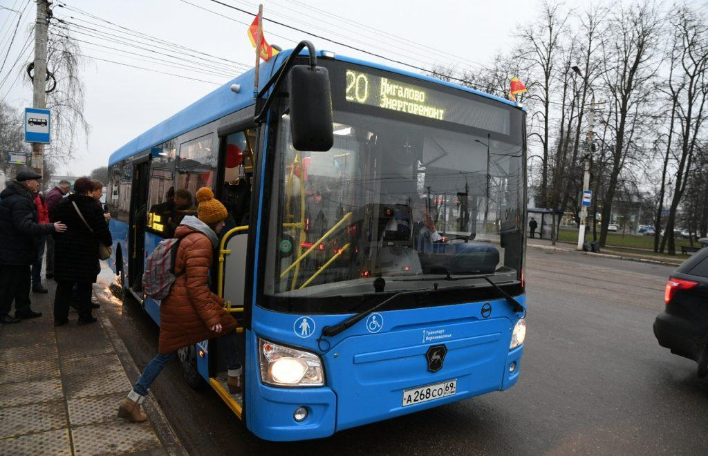 ВЭБ.РФ назвал Тверь лидером в развитии общественного транспорта - новости Афанасий