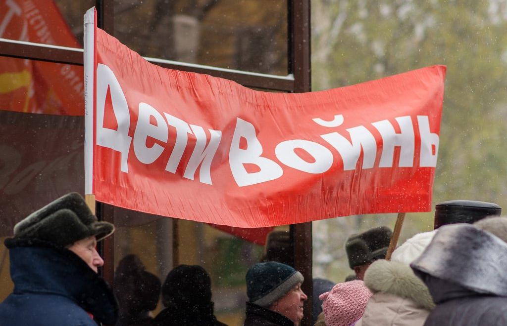 В Тверской области дети войны получат выплаты к Дню Победы