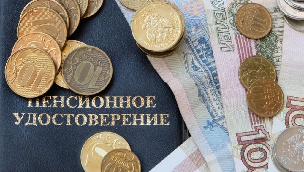 В Госдуме предложили выплачивать пенсии из бюджета - новости Афанасий