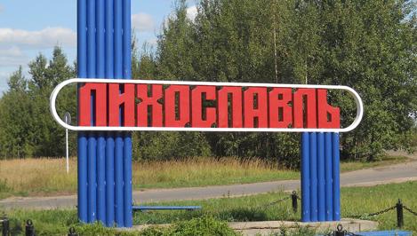 Четыре века карел на тверской земле отмечают в Лихославле