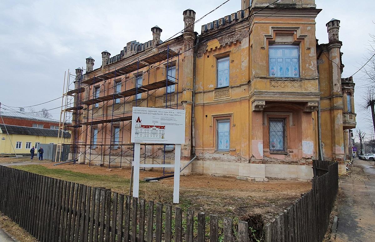 В Твери начались работы по реставрации бывшей Аваевской богадельни - новости Афанасий
