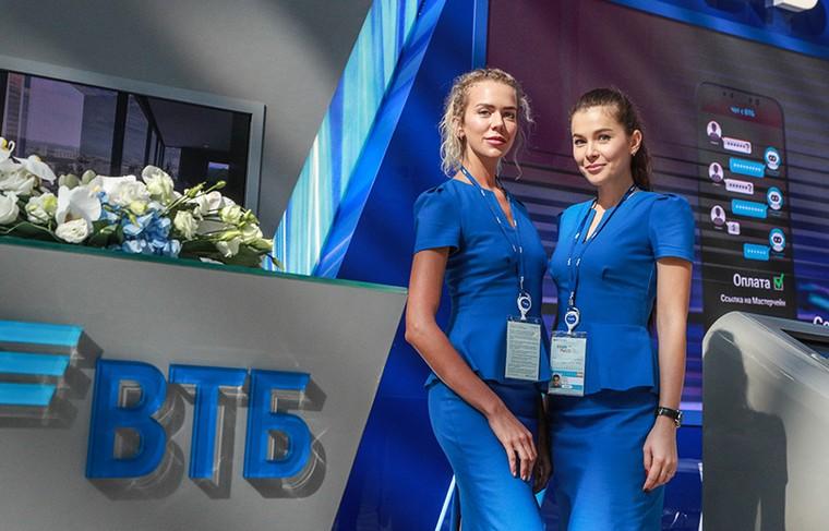 ВТБ запустил выдачу цифровых налоговых гарантий для крупного бизнеса - новости Афанасий