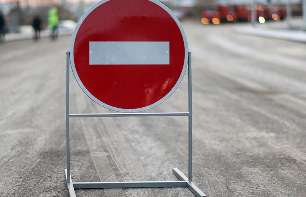 В Твери перекроют движение на нескольких улицах - новости Афанасий
