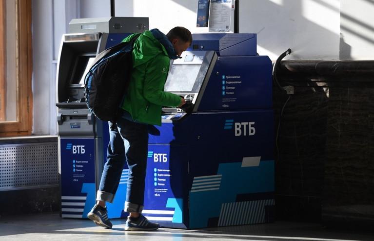 ВТБ запускает переводы через СБП в банкоматах - новости Афанасий