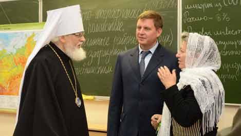 Тверская епархиальная православная школа во имя святителя Тихона Задонского готовится отметить 20-летие со дня основания