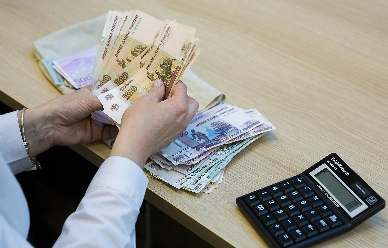 Минтруд назвал размер среднестатистической пенсии - новости Афанасий