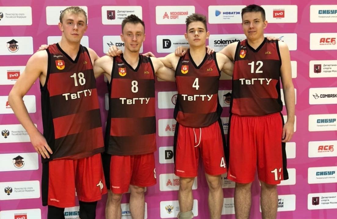 Баскетболисты Тверского Политеха сыграли в Суперфинале АСБ 3х3 - новости Афанасий