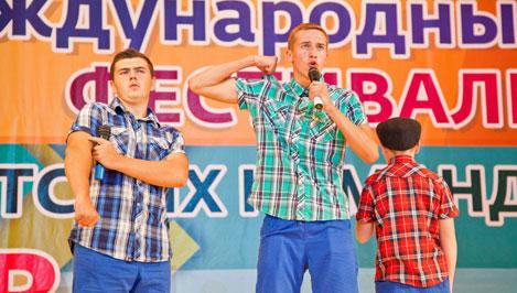 Команда «Фишка» из Вышневолоцкого района выступила на Международном фестивале КВН