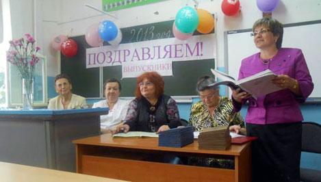 В школах при исправительных учреждениях Тверской области торжественно вручили аттестаты