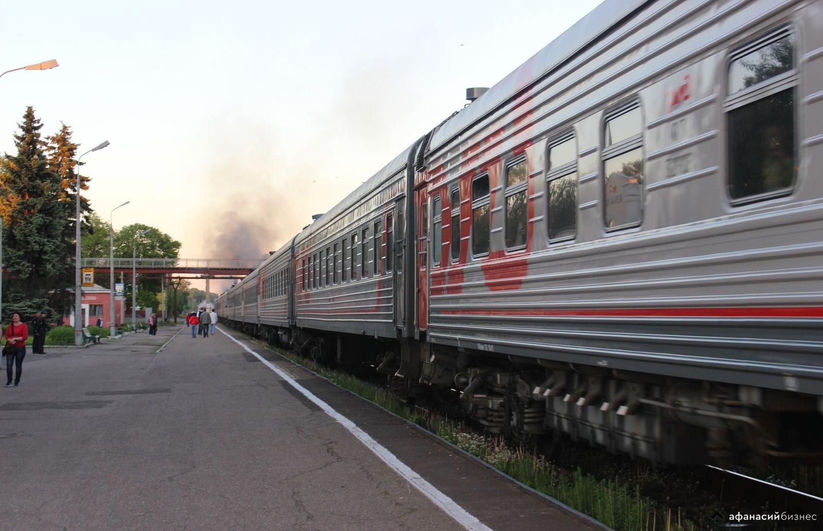 Несколько пригородных поездов Тверской области временно изменят расписание - новости Афанасий