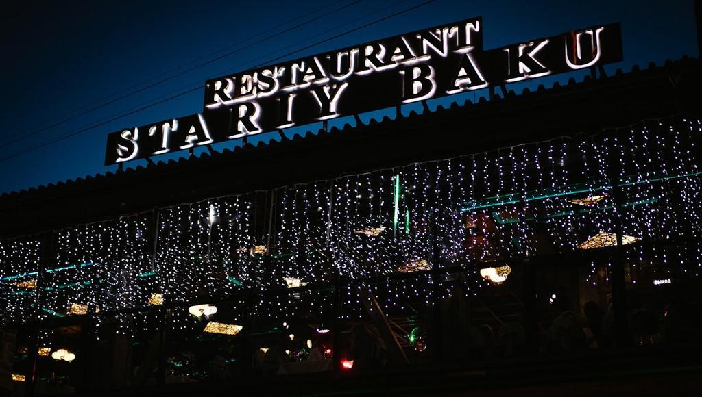 В Твери суд не разрешил досрочно открыть ресторан «Старый Баку» - новости Афанасий