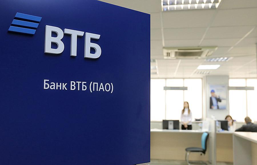 ВТБ в Тверской области увеличил объемы выдачи кредитов наличными в полтора раза - новости Афанасий