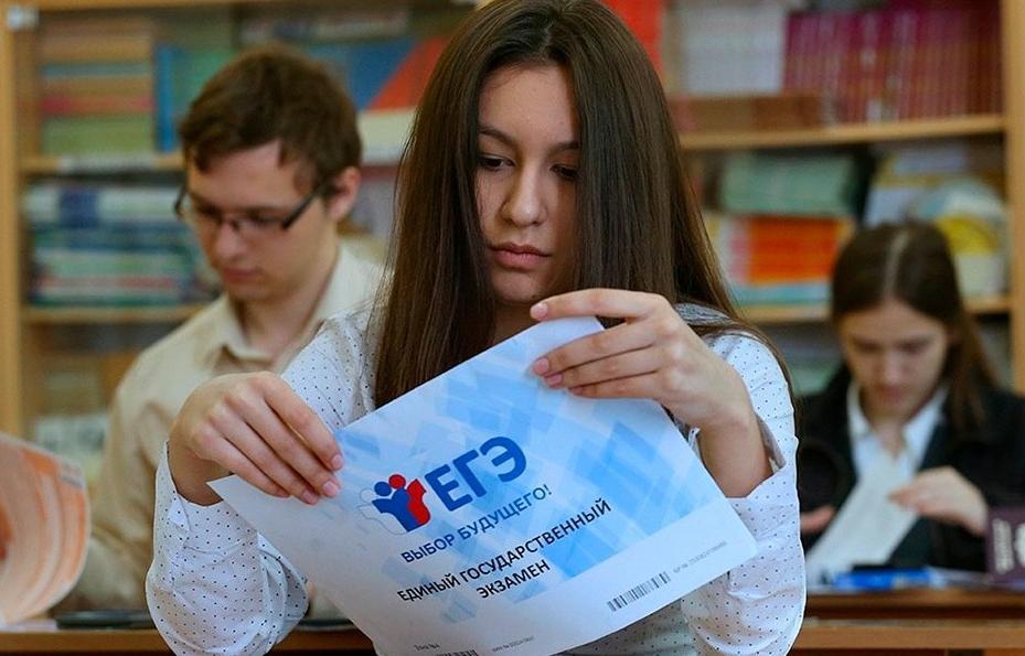 В Тверской области суд признал запрещенными сайты с ответами на ЕГЭ - новости Афанасий