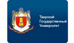 Тверской госуниверситет – на 11 месте рейтинга лучших вузов по версии Фонда Владимира Потанина