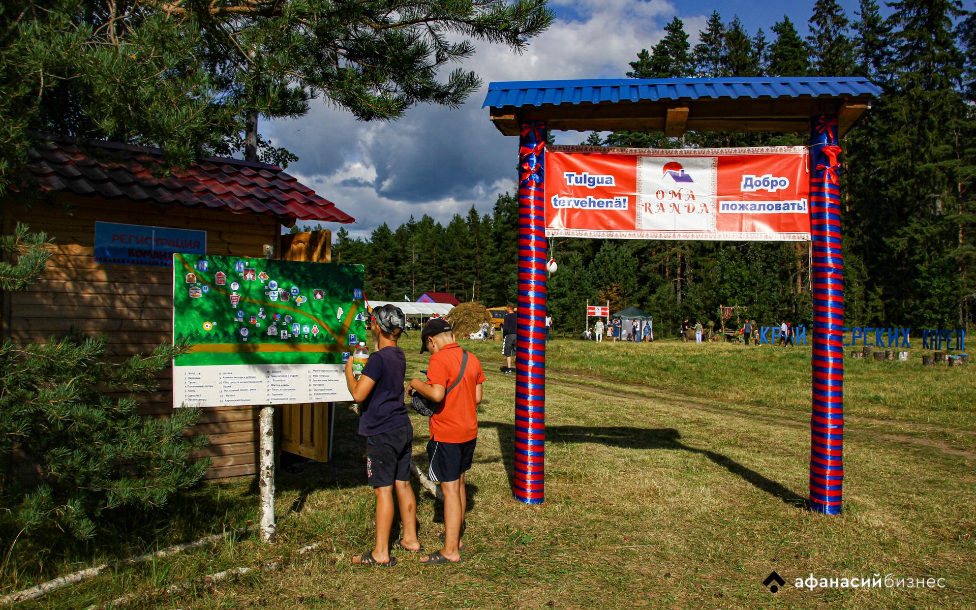 В Тверской области вновь пройдёт фестиваль карельской культуры «Oma Randa» - новости Афанасий
