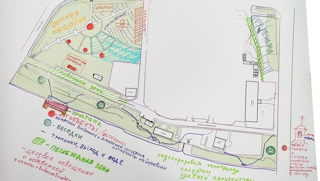 Жители Ржева Тверской области решили, каким должен быть Парк Подпольщиков - новости Афанасий