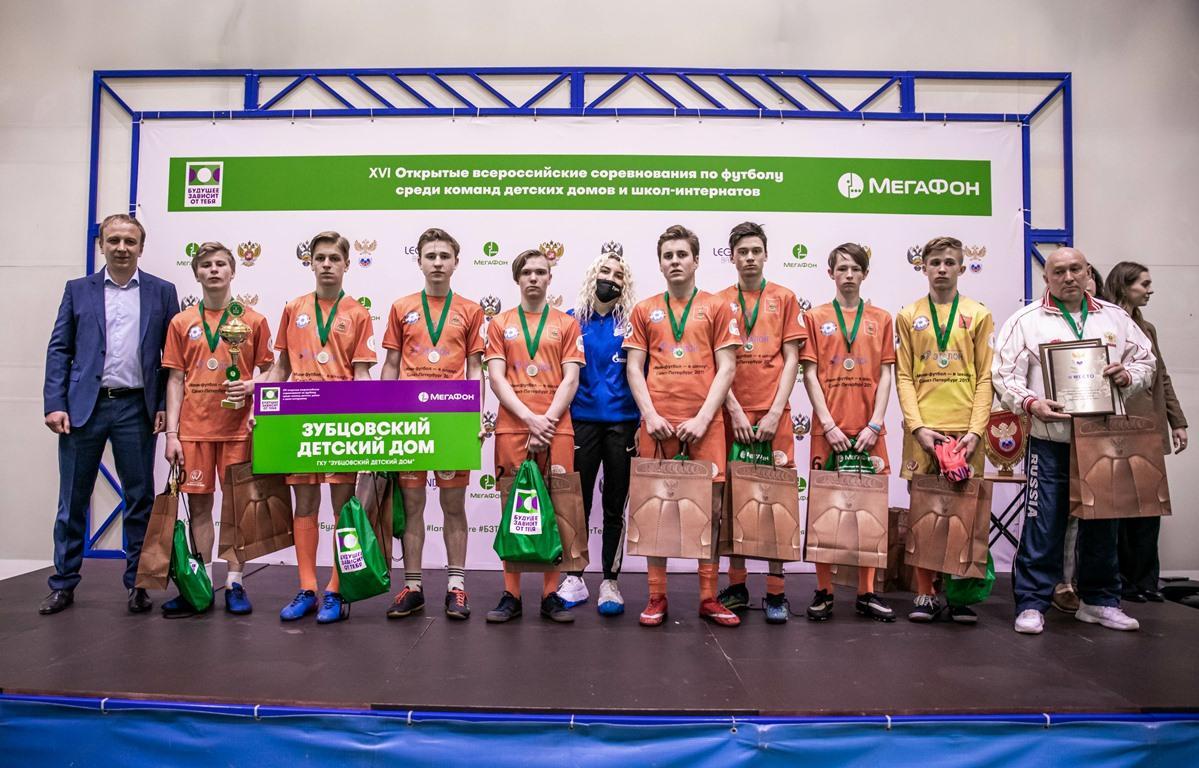 В Петербурге прошел региональный этап по футболу среди детских домов с участием команды из Твери  - новости Афанасий
