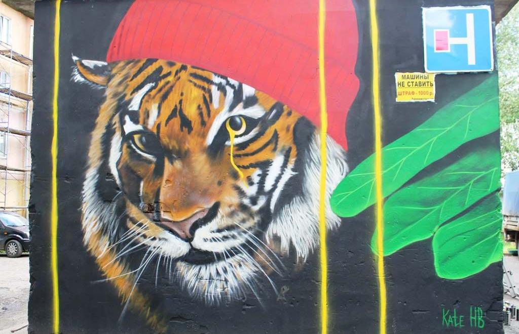 В Твери трансформаторные подстанции украсили граффити - новости Афанасий