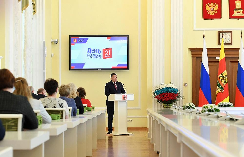 В Твери наградили сотрудников органов местного самоуправления - новости Афанасий