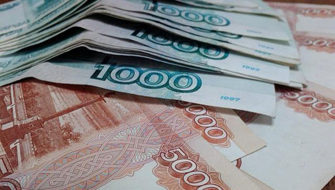 В Тверской области подписано трехстороннее соглашение о МРОТ