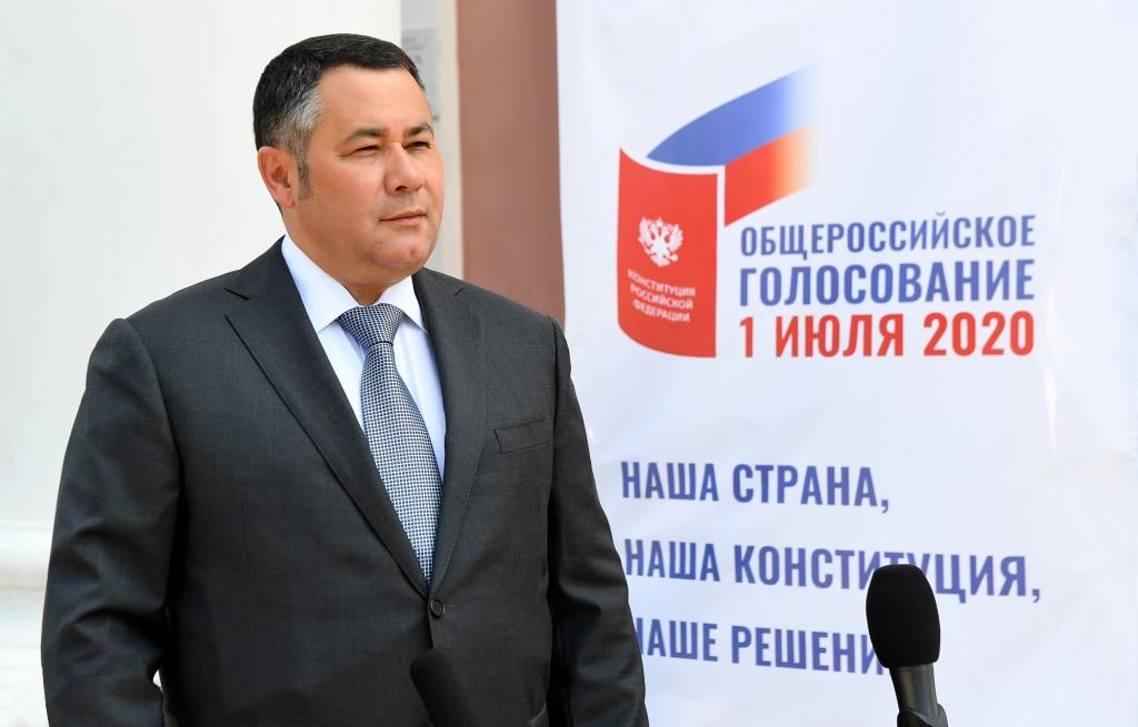 Игорь Руденя: призываю всех жителей Верхневолжья принять участие в голосовании по поправкам в Конституцию  - новости Афанасий