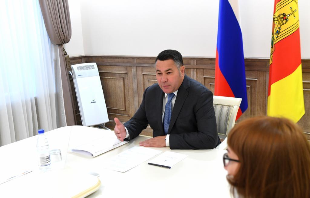 В Тверской области внедрят современную систему обращения с безнадзорными животными - новости Афанасий