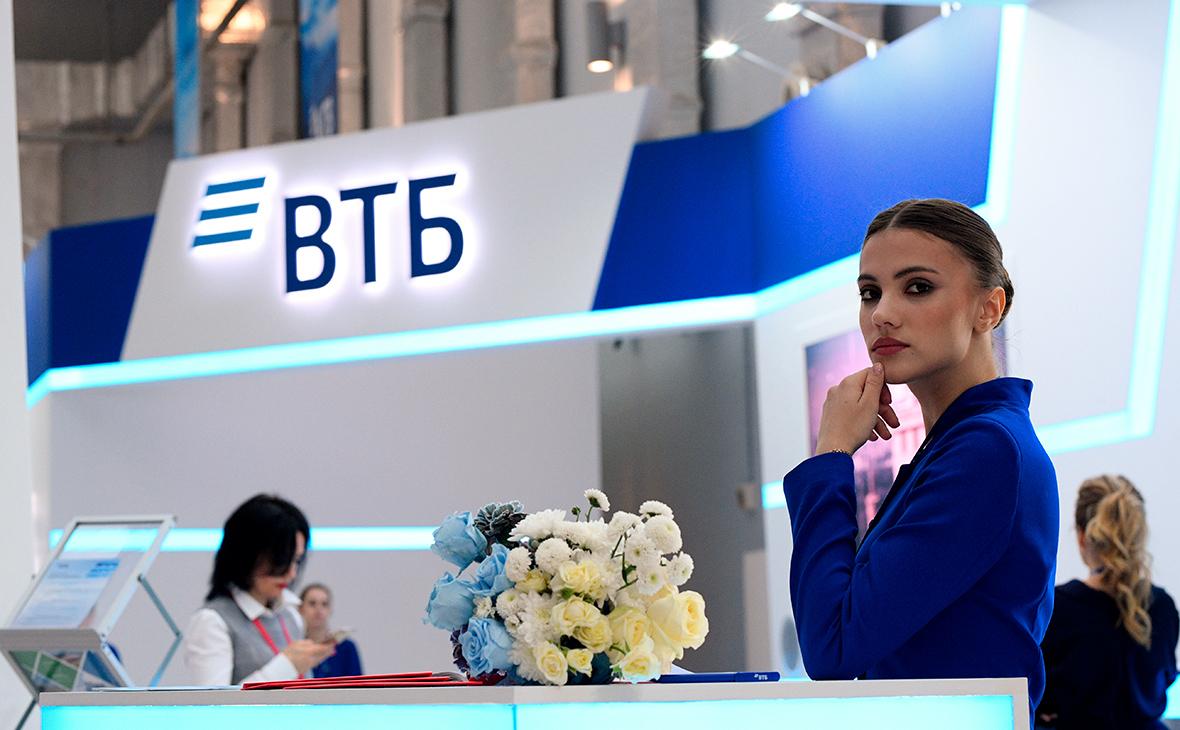 ВТБ в два раза ускорил оформление кредитов  - новости Афанасий