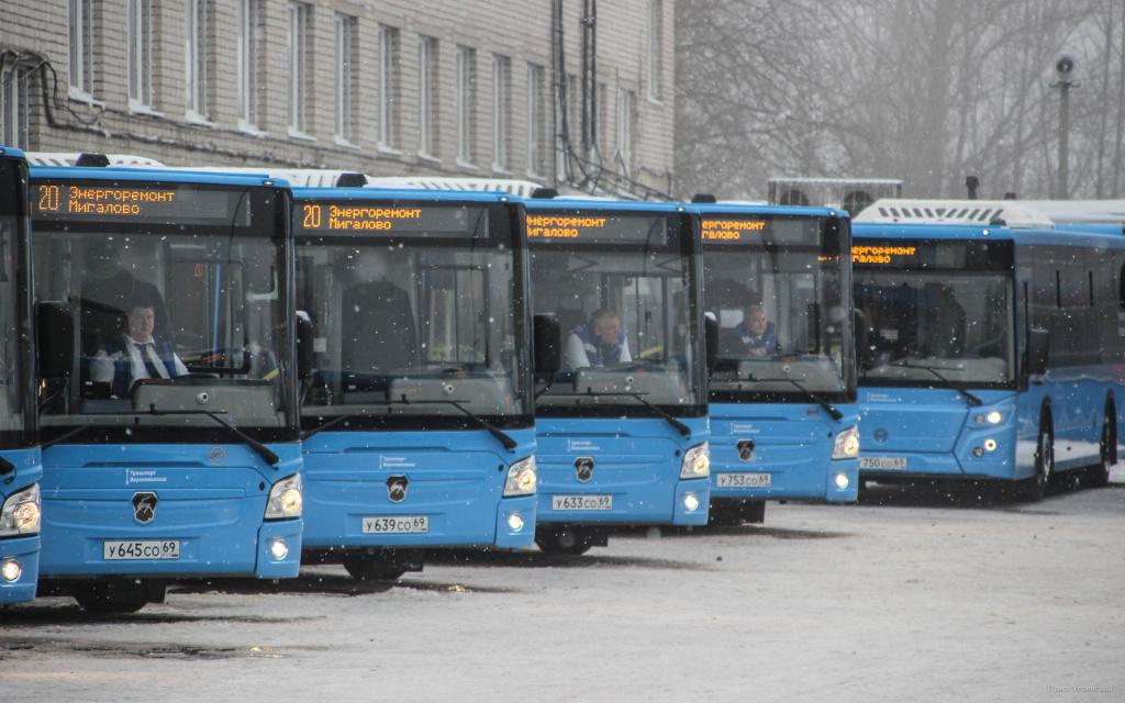 Приложение для оплаты проезда в автобусах Твери доступно для скачивания