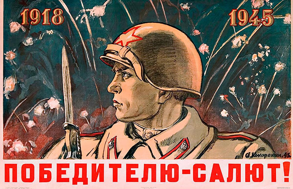 В Тверской области осенью пройдет «Диктант Победы» - новости Афанасий